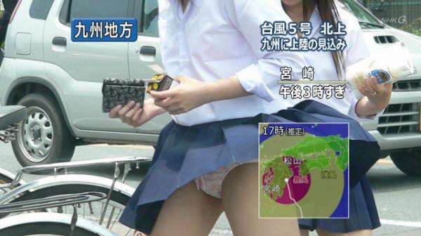 アダルト画像3次元 - 不謹慎だが台風中継のときTVに釘付けになってしまう理由がコチラ!!!!!!!!!!!!【エロキャプ画像あり】