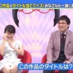【画像】唐橋ユミ(41)最新▼ゾーンwww⇒2ch「あの年でミニスカwww」「BBAやらせろwww」