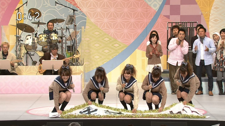 アダルト画像3次元 - 《NHKのど自慢》←学生のはみパン宝庫と化してるぞ♪♪♪♪♪♪♪【エロキャプ画像あり】