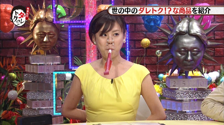 高橋真麻アイコラ 5k030