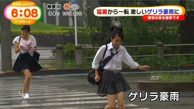 最近の10代小娘がカワイすぎて少女コン増えるのも致し方がない件wwwwwwwwww(写真あり)