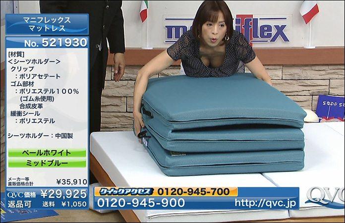 TVショッピング エロ画像20枚!胸チラ・着衣巨乳が多くて意外とあざとい番組だぞwww