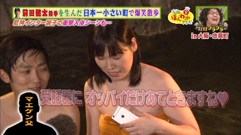 尼神インター誠子 えろ写真20枚☆色っぽい入浴シーンでハミ乳でB専歓喜wwwwww