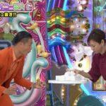 【gif】高橋真麻さんアメトーークで見せた乳揺れおっぱい←Hカップの迫力ヤバ過ぎ・・・